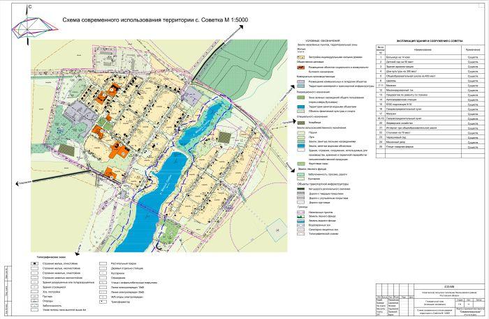 Топографическая Карта Неклиновского Района